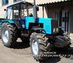 Продаем трактора МТЗ-1221.2,  МТЗ-1221.2 в комплекте с погрузч