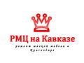 Требуется закройщик-швея в цех по ремонту мягкой мебели в Краснодаре