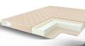 Продам новый матрас Roll Sleep Comfort (140х195), Объявление #1670618