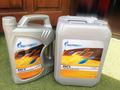 Остаток GazPromNeft ВМГЗ,  14, 5 литров
