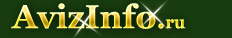 Сантехник.Слесарь.Краснодар в Краснодаре, предлагаю, услуги, сантехника обслуживание в Краснодаре - 1176339, krasnodar.avizinfo.ru